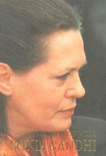 Sonia Gandhi : Triumph of Will,8187943939,9788187943938
