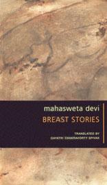 Breast Stories 3rd Printing,8170461405,9788170461401