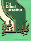 The Kalimat al-Sadiqin A Hagiography of Sufis Buried at Delhi until 1614 A.D. 2nd Edition,817151121X,9788171511211