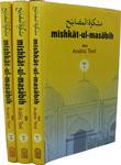 Mishkat-ul-Masabih With Arabic Text 3 Vols.,817151037X,9788171510375