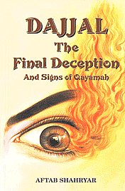 Dajjal The Final Deception and Sings of Qayamah Reprint Edition,8172314795,9788172314798