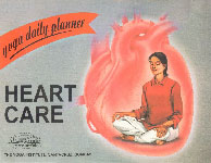 Heart Care 8th Reprint,8185053243,9788185053240