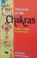 The Buddhist Annals and Chronicles of South East Asia 1st Edition,8121500117,9788121500111