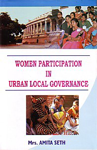"""""""Women Participation in Urban Local Governance"""",9380184069,9789380184067"""