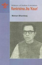 Ramkrishna Jha 'Kisun' 1st Edition,8126021284,9788126021284