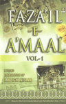Faza'il-e-A'maal Revised Translation of Tablighi Nisaab Vol. 1,8171010164,9788171010165