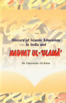 History of Islamic Education in India and Nadvat Ul - 'Ulama' 1st Edition,8171513476,9788171513475