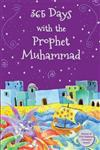 365 Days with the Prophet Muhammad,817898833X,9788178988337