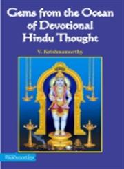 Gems from the Ocean of Devotional Hindu Thought 1st Published,9350180154,9789350180150