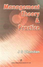 Management Theory and Practice 1st Edition,0706990307,9780706990300