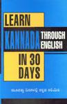 Learn Kannada in 30 Days through English,8128811878,9788128811876
