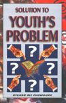 Solution to Youth's Problem,8174351108,9788174351104