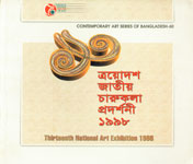 Thirteenth National Art Exhibition, 26 November to 15 December 1998