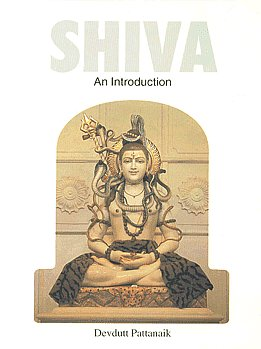 Shiva An Introduction 6th Printing,8184620136,9788184620139