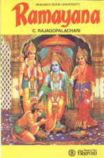 Ramayana 47th Edition,8172763654,9788172763657