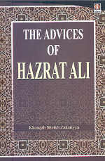 The Advices of Hazrat Ali 1st Edition,8171014488,9788171014484