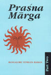 Prasna Marga English Translation with Original Text in Devanagari and Notes Vol. 2 7th Edition,812081035X,9788120810358