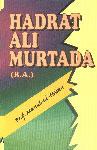 Hadrat Ali Murtada (R.A.),8171512577,9788171512577