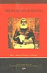 Sri Bhajana - Rahasya With An Abbreviated Manual on Deity Worship 2nd Printing,8186737111,9788186737118