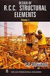 Design of R.C.C. Structural Elements Vol. 1 1st Edition, Reprint,8122416934,9788122416930