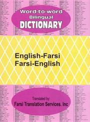 Word-to-Word (Bilingual) Dictionary English-Farsi, Farsi-English 1st Edition,8176504254,9788176504256