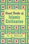 Great Books of Islamic Civilization,8171512364,9788171512362