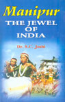 Manipur The Jewel of India 1st Edition,8187606207,9788187606208