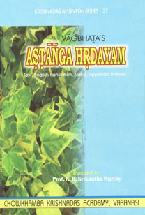 Nidana, Cikitsita & Kalpasiddhi Sthana Vol. 2,8121800196,9788121800198
