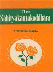 The Sahityakantakoddhara,8120827791,9788120827790
