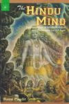 The Hindu Mind Fundamentals of Hindu Religion and Philosophy for All Ages 4th Reprint,8178220075,9788178220079