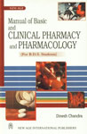Manual of Basic and Clinical Pharmacy and Pharmacology For B.D.S. Students 1st Edition, Reprint,8122417655,9788122417654