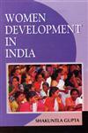 Women Development in India A Comparative Study 1st Edition,8126124032,9788126124039
