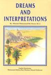 Dreams and Interpretations Reprint Edition,8172313144,9788172313142