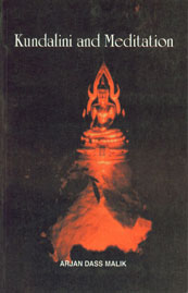 Kundalini and Meditation,817304323X,9788173043239