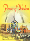 Flowers of Wisdom 1st Edition,8171416950,9788171416950