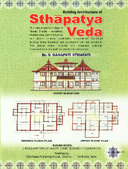 Handbook of Industrial