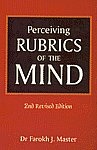 Perceiving Rubrics of the Mind 2nd Revised Edition, 15th Impression,8131902463,9788131902462
