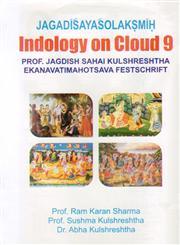 Jagadisayasolaksmih Indology on Cloud 9,8174534075,9788174534071