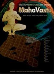 Mahavastu 1st Published,9380069375,9789380069371