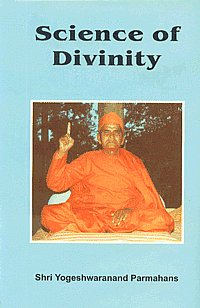 Science of Divinity = ब्रह्म-विज्ञान 3rd Edition