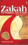 Zakah - The Religious Tax of Islam (Brief Guidelines),8171014038,9788171014033