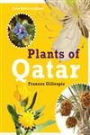 Nabatat Qatar Plants of Qatar 1st Edition,999217885X,9789992178850