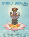 Astadala Yogamala : Articles, Lectures, Messages Vol. 1,8177640461,9788177640465