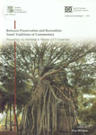 Between Preservation and Recreation : Tamil Traditions of Commentary Proceedings of a Workshop in Honour of T.V. Gopal Iyer,818470173X,9788184701739