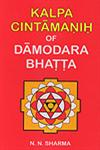 Kalpacintamanih of Damodara Bhatta An Ancient Treatise on Tantra, Yantra and Mantra : Sanskrit Text in Devanagari and Roman Scripts, English Translation, Yantric Diagrams (72), Introduction and Index 1st Edition,8178540789,9788178540788