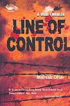 Line of Control A War Thriller 3rd Reprint,8189766392,9788189766399