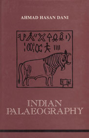 Indian Palaeography,8121500281,9788121500289