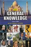 Lotus General Knowledge With Current Affairs 1st Edition,8183821324,9788183821322
