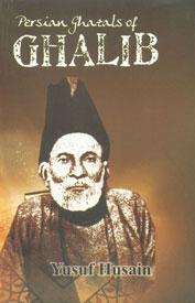 Persian Ghazals of Ghalib 3rd Edition,8181720393,9788181720399