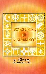Encyclopedia of Jain Religion 11 Vols. 1st Edition,8188658847,9788188658848
